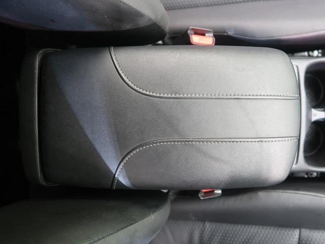 20X 純正SDナビ 全周囲カメラ 衝突被害軽減システム クリアランスソナー 禁煙車 デュアルオートエアコン アイドリングストップ Bluetooth接続 LEDヘッド ルーフレール ETC フルセグ(67枚目)