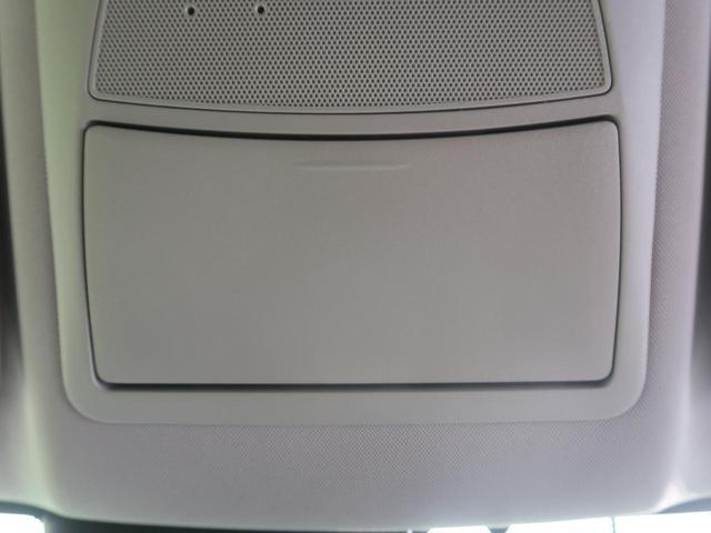 20X 純正SDナビ 全周囲カメラ 衝突被害軽減システム クリアランスソナー 禁煙車 デュアルオートエアコン アイドリングストップ Bluetooth接続 LEDヘッド ルーフレール ETC フルセグ(69枚目)