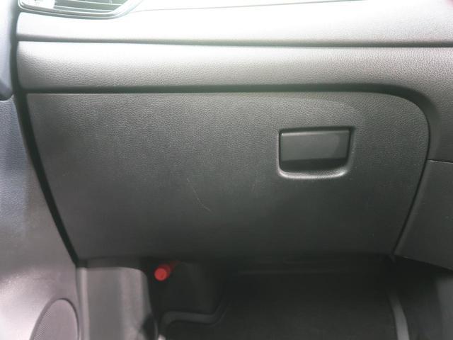 20X 純正SDナビ 全周囲カメラ 衝突被害軽減システム クリアランスソナー 禁煙車 デュアルオートエアコン アイドリングストップ Bluetooth接続 LEDヘッド ルーフレール ETC フルセグ(70枚目)