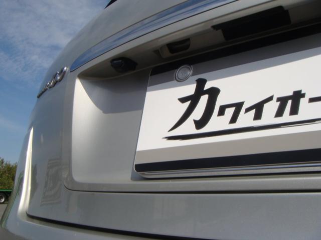 トヨタ マークXジオ