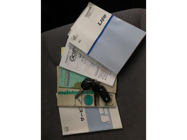 任意保険も取り扱っています。ご加入をご希望の方は納車前までにお知らせください。お得な保険プランをご提示させていただきます。
