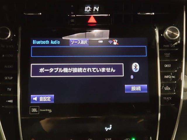 プログレス サンルーフ アルパインスタイル&モデリスタフルエアロ 4本出しマフラー BLITZ車高調 JBLサウンド ETC2.0 バックカメラ クルコン パワーバックドア 20インチアルミ(16枚目)