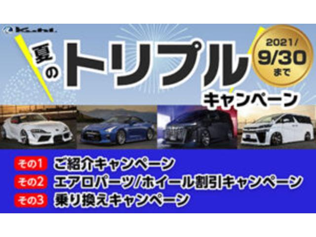X KRUISE by KUHLRACINGコンプリートカー KRUISEフルエアロ BLITZ車高調整式サスペンション VERZ WHEELS 19インチアルミホイール オリジナルフロアマット(3枚目)