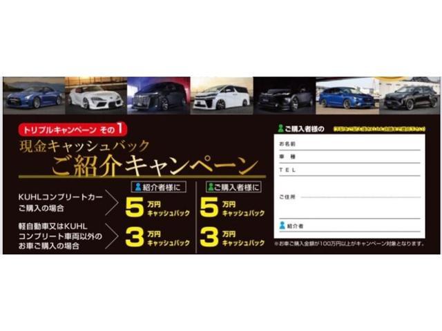 X KRUISE by KUHLRACINGコンプリートカー KRUISEフルエアロ BLITZ車高調整式サスペンション VERZ WHEELS 19インチアルミホイール オリジナルフロアマット(4枚目)