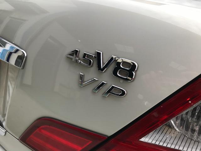 450VIP 黒革 オットマン機能 フリップダウンモニター(14枚目)
