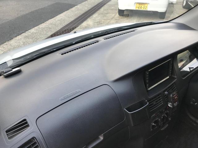 「ダイハツ」「ムーヴ」「コンパクトカー」「愛知県」の中古車18