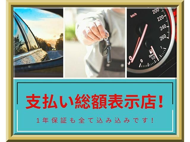 「アウディ」「アウディ A4アバント」「ステーションワゴン」「愛知県」の中古車3
