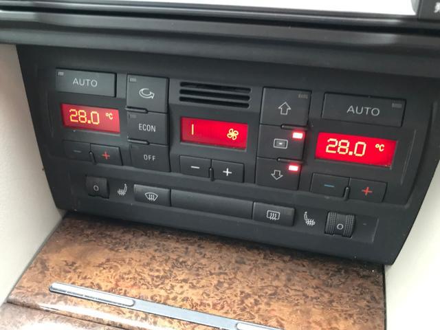 「アウディ」「アウディ A4アバント」「ステーションワゴン」「愛知県」の中古車23