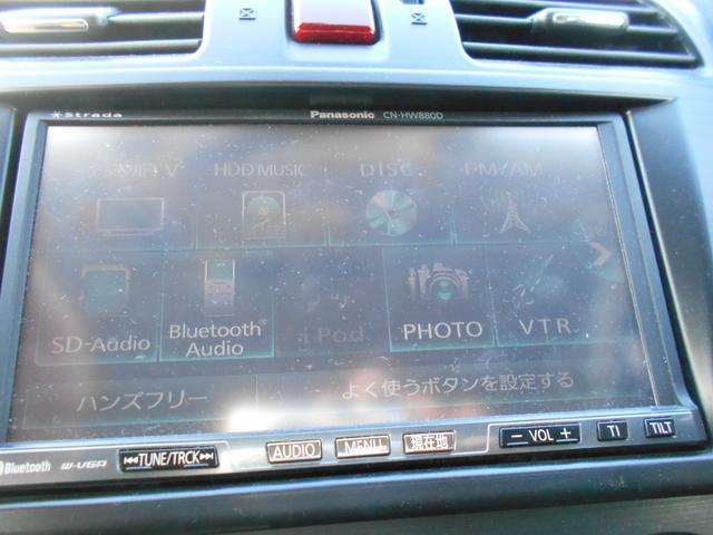 2.0i-S Limited EyeSight HDDナビ(14枚目)