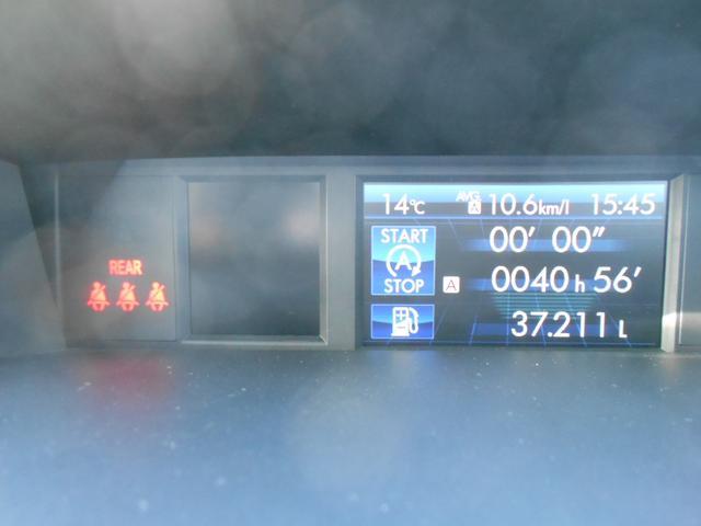 2.0i EyeSight SDナビ バックカメラ ETC(13枚目)