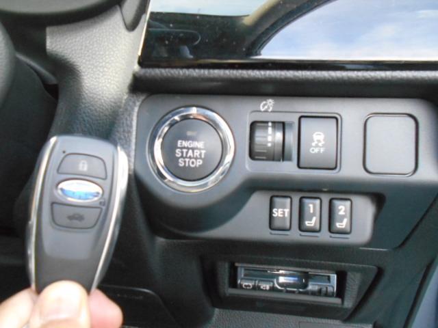 プッシュスタート キーレスアクセスキーでカバンやポケットの中にカギを入れたままでもエンジンをかけることが出来ます!イモビライザー機能付きで防犯にも役立ちます。