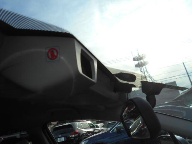 アイサイトVer3 いわずと知れたアイサイト!前の車に「ついていく」機能や万一の「衝突被害軽減ブレーキ」など先進の技術であなたをサポートします。運転が楽に楽しくなります!