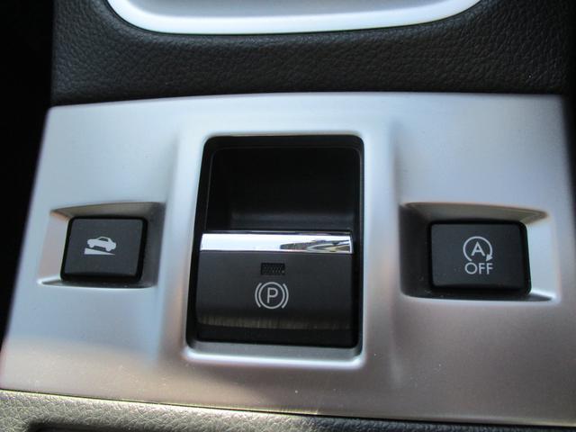 財布や環境にやさしいアイドリングストップ装備車