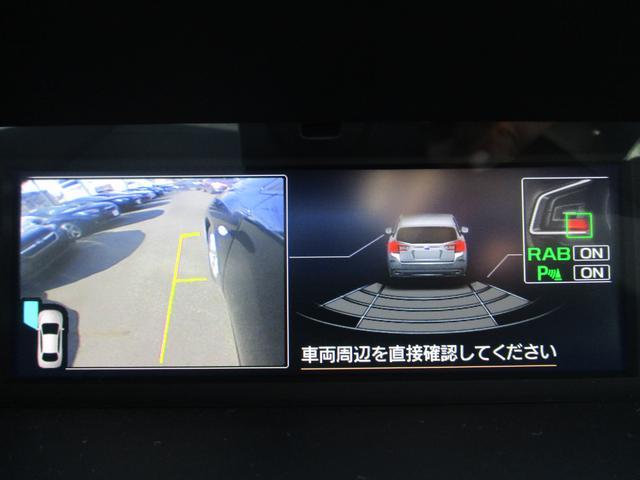 「スバル」「インプレッサ」「コンパクトカー」「愛知県」の中古車29
