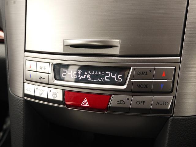 2.5i L Package  オートクルーズコントロール HIDヘッドライト フォグランプ パドルシフト 運転席パワーシート プッシュスタート CDオーディオ SIドライブ AWD キーレス イモビライザー(18枚目)