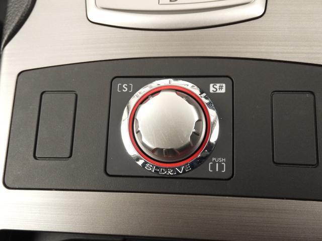 2.5i L Package  オートクルーズコントロール HIDヘッドライト フォグランプ パドルシフト 運転席パワーシート プッシュスタート CDオーディオ SIドライブ AWD キーレス イモビライザー(20枚目)