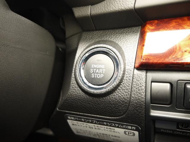 2.5i L Package  オートクルーズコントロール HIDヘッドライト フォグランプ パドルシフト 運転席パワーシート プッシュスタート CDオーディオ SIドライブ AWD キーレス イモビライザー(23枚目)