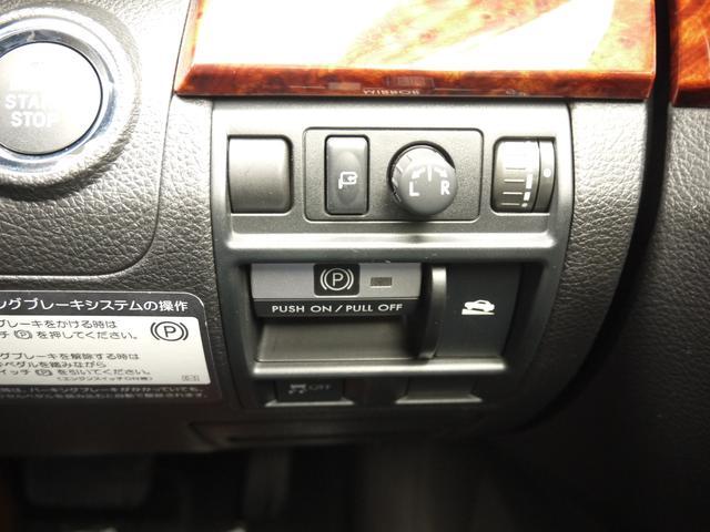 2.5i L Package  オートクルーズコントロール HIDヘッドライト フォグランプ パドルシフト 運転席パワーシート プッシュスタート CDオーディオ SIドライブ AWD キーレス イモビライザー(24枚目)