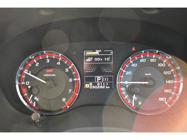 1.6STI Sport EyeSight メモリーナビ BluetuuthAudio接続 バックカメラ DSRC サイドビューモニター フロントビューモニター リヤ障害物センサー リヤビークルディテクション スマートリヤビューミラー ビルシュタインダンパー(22枚目)