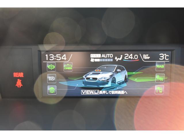 1.6STI Sport EyeSight メモリーナビ BluetuuthAudio接続 バックカメラ DSRC サイドビューモニター フロントビューモニター リヤ障害物センサー リヤビークルディテクション スマートリヤビューミラー ビルシュタインダンパー(30枚目)