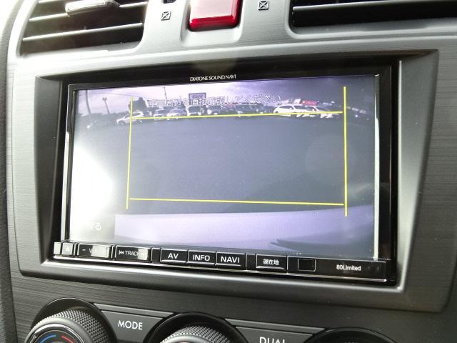 2.0i EyeSight SDナビ バックカメラ SDナビ フルセグチューナー バックカメラ ETC パドルシフト アイサイトVer2 プッシュスタート HIDヘッドランプ VDC(横滑り防止システム) ワンオーナー(18枚目)
