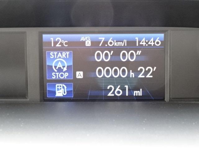 2.0i EyeSight SDナビ バックカメラ SDナビ フルセグチューナー バックカメラ ETC パドルシフト アイサイトVer2 プッシュスタート HIDヘッドランプ VDC(横滑り防止システム) ワンオーナー(37枚目)