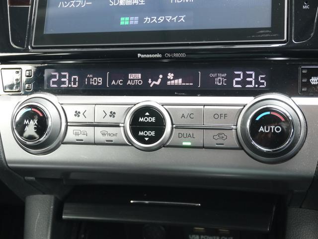 EyeSight搭載車   パイオニア製メモリーナビ フルセグ BluetoothAudio DVD再生 バックカメラ 運転席メモリー 前席パワーシート 全席シートヒーター ETC(21枚目)