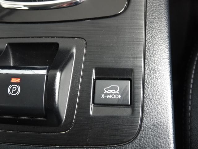 EyeSight搭載車   パイオニア製メモリーナビ フルセグ BluetoothAudio DVD再生 バックカメラ 運転席メモリー 前席パワーシート 全席シートヒーター ETC(25枚目)