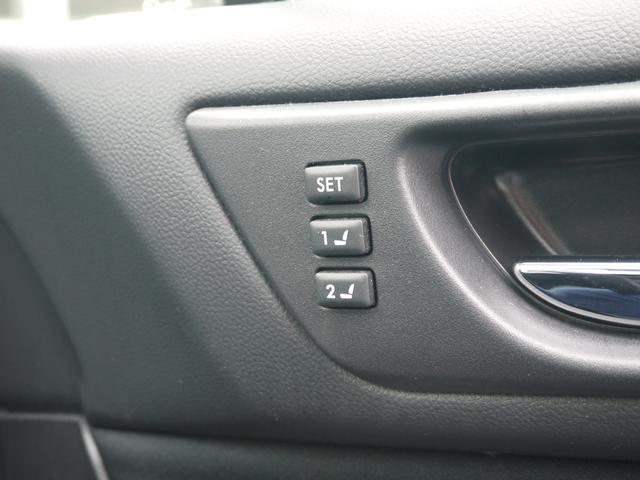 EyeSight搭載車   パイオニア製メモリーナビ フルセグ BluetoothAudio DVD再生 バックカメラ 運転席メモリー 前席パワーシート 全席シートヒーター ETC(32枚目)
