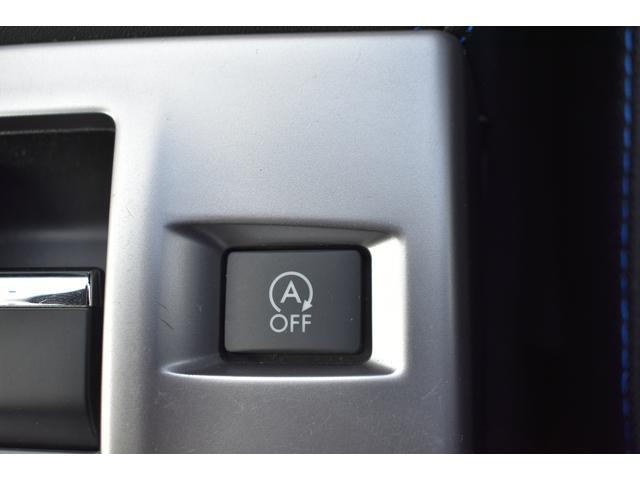 財布や環境にやさしいアイドリングストップ装備車!