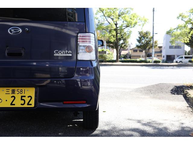 「ダイハツ」「ムーヴコンテ」「コンパクトカー」「三重県」の中古車9