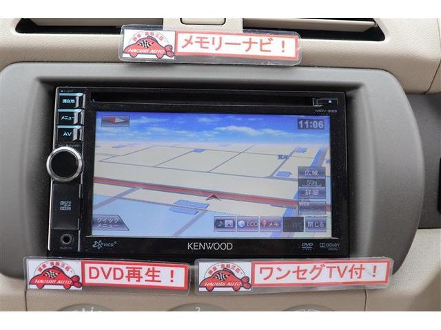 VP ナビ ワンセグ キーレス DVD再生(4枚目)