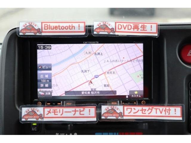 スペシャルハイルーフ ナビ TV バックカメラ(4枚目)