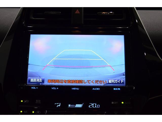 Aツーリングセレクション SDナビ バックカメラ ETC(15枚目)