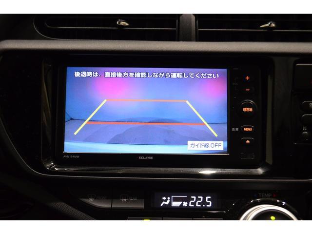 X-アーバン ナビ バックカメラ ETC キーレス(15枚目)
