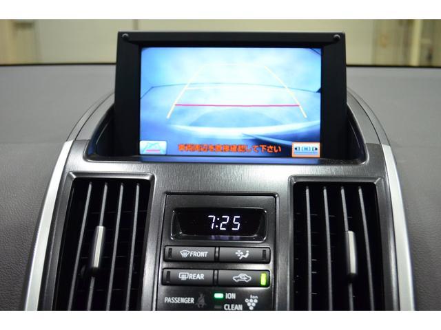 S HDDナビ バックカメラ ETC クルーズコントロール(15枚目)