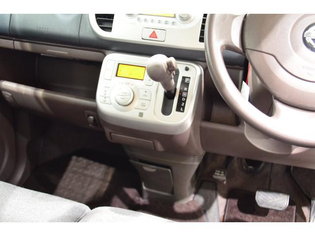 「日産」「モコ」「コンパクトカー」「三重県」の中古車15