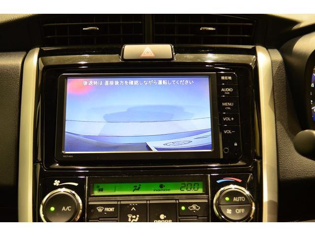 ハイブリッドG SDナビ バックカメラ TSS-C(15枚目)