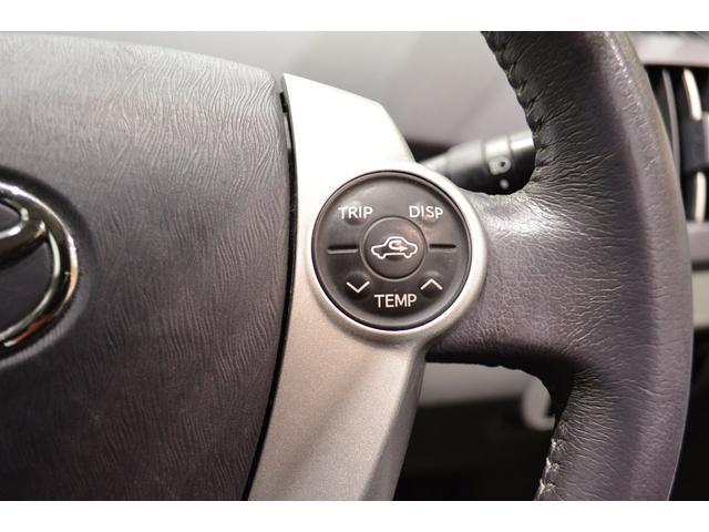 エアコンの温度調整がハンドルのスイッチでできます。