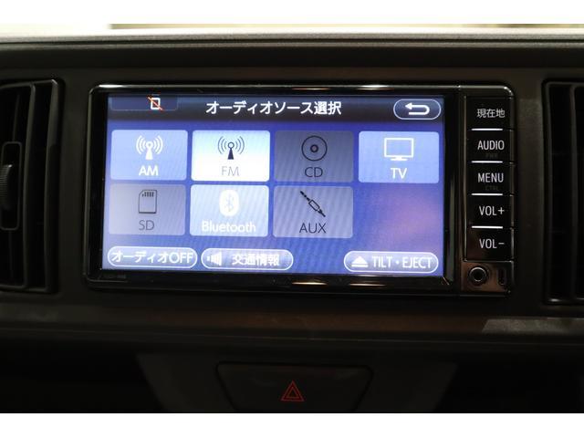 X S SDナビ バックカメラ スマーアシスト2 ワンセグ(19枚目)