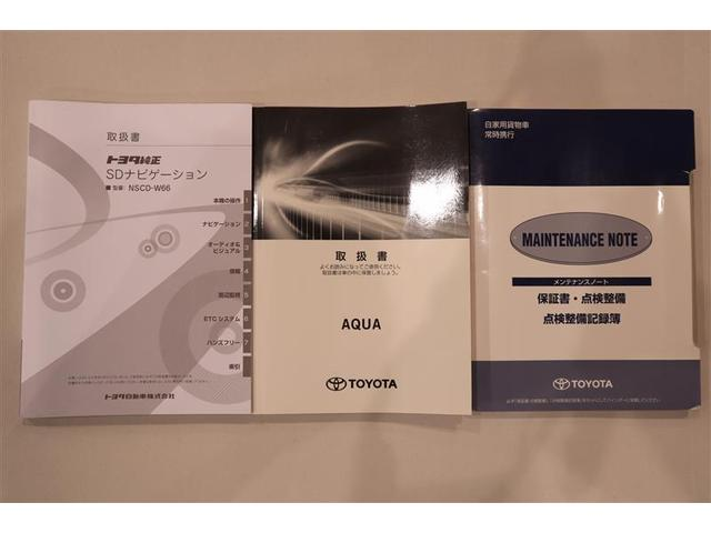 S SDナビ バックカメラ TSS-C ワンセグ キーレス(19枚目)