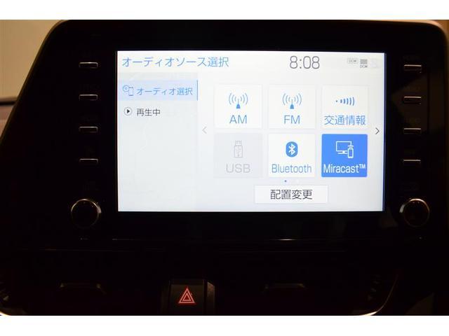 G-T ナビ ETC クルコン オートライト 全周囲カメラ(13枚目)
