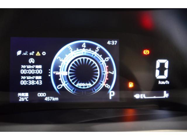 G 9インチディスプレイオーディオ パノラミックビューモニタ(21枚目)