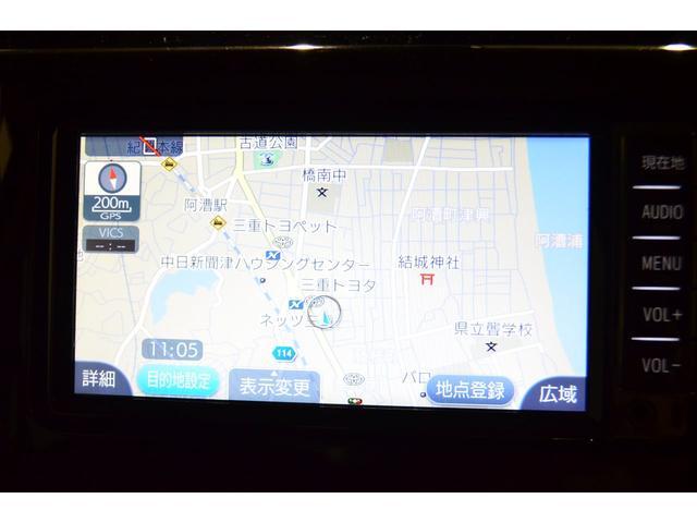 カスタムG-T ナビ バックカメラ 両側パワースライドドア(21枚目)