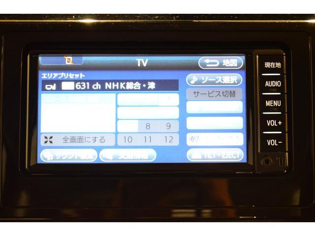 カスタムG-T ナビ バックカメラ 両側パワースライドドア(33枚目)