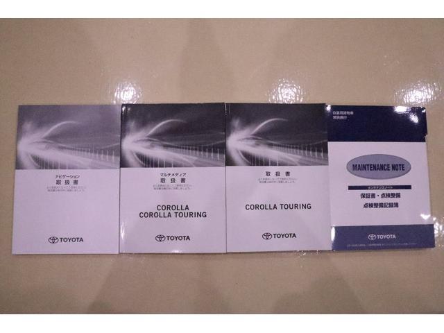 ハイブリッド G-X ディスプレイオーディオ ナビ バックカメラ ETC トヨタセーフティーセンス LEDヘッドランプ(36枚目)