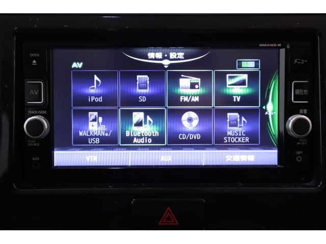 ハイウェイスター ターボ SDナビ フルセグTV ETC スマートキー 電動スライドドア(20枚目)