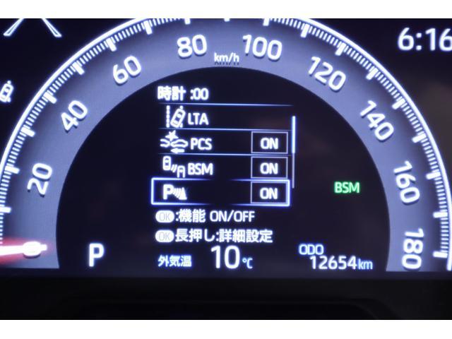 トヨタ RAV4