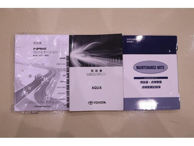 Sスタイルブラック SDナビ ワンセグTV CD再生 Bluetoothse接続可 ETC バックカメラ LEDヘッドランプ スマートキー 衝突被害軽減システム 車線逸脱警報 インテリジェントクリアランスソナー(37枚目)