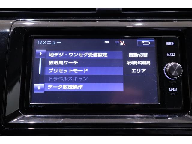 G SDナビ DTV CD・DVD再生 Bluetooth接続可 ETC バックカメラ LEDヘッドランプ 純正アルミホイール 衝突被害軽減システム 車線逸脱警報 スマートキー イモビライザー(21枚目)